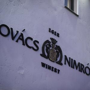 A borászat bejárata / Main Entrance of the Winery